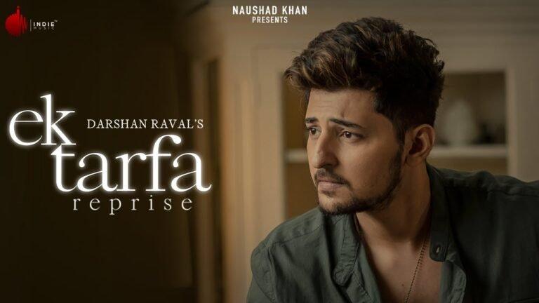 Ek tarfa reprise | Darshan Rawal | Guitar chords